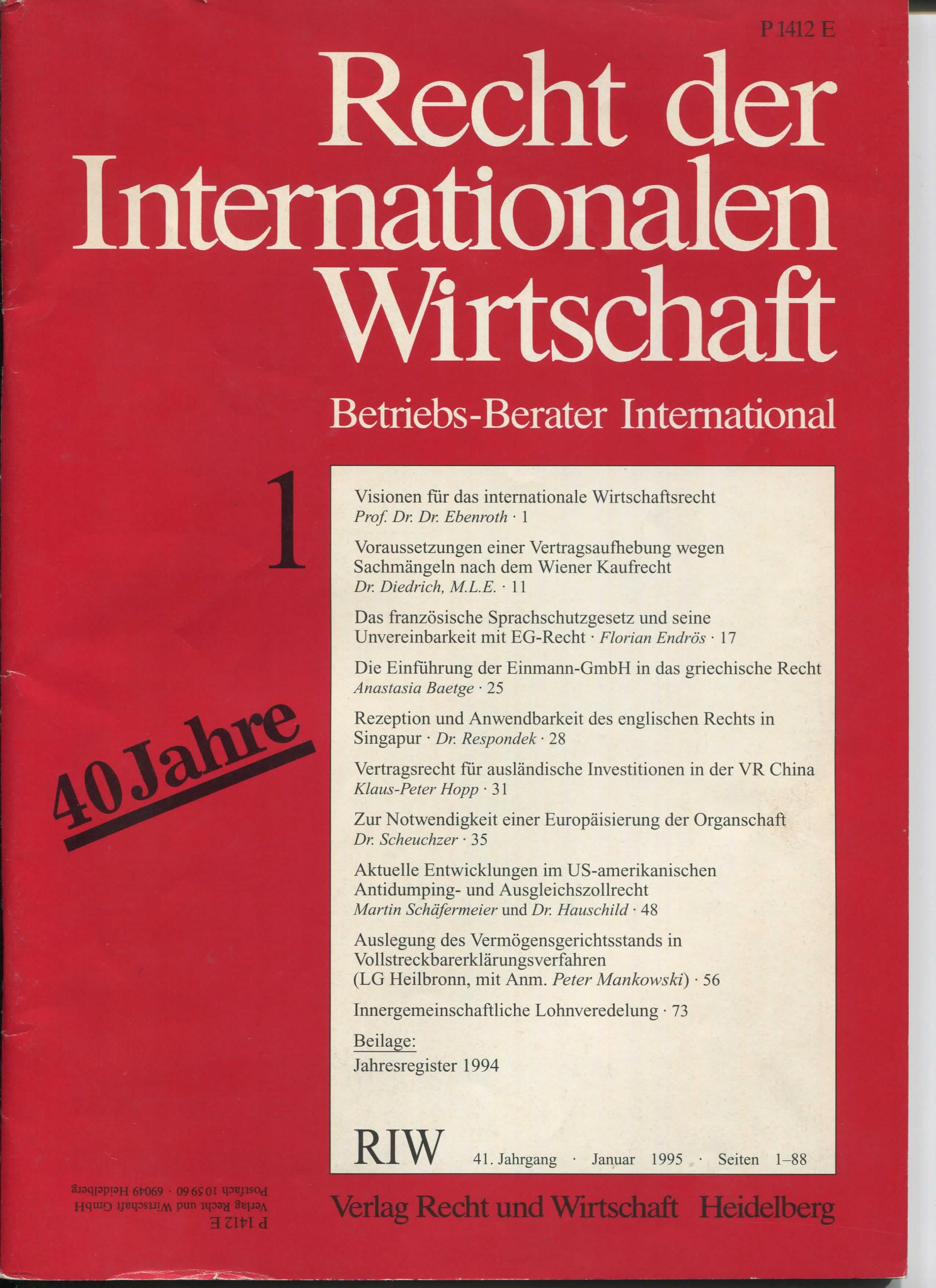 1995 wirtschaft